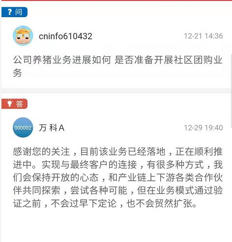国家卫健委:全力以赴搞好元旦春节乡村地域疫情防控